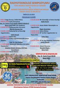Antalya Radyoteknoloji Eğitim Semineri @ Akdeniz Üniversitesi Hukuk Fakültesi Konferans Salonu
